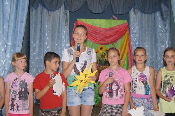 Визитка на конкурс в лагере